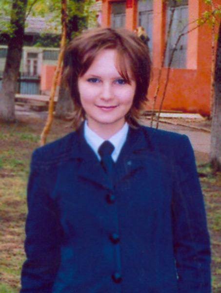 Me - 2003