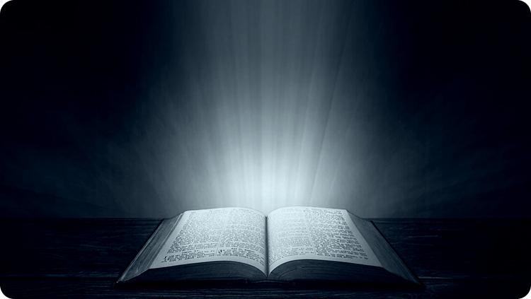 Sacred book