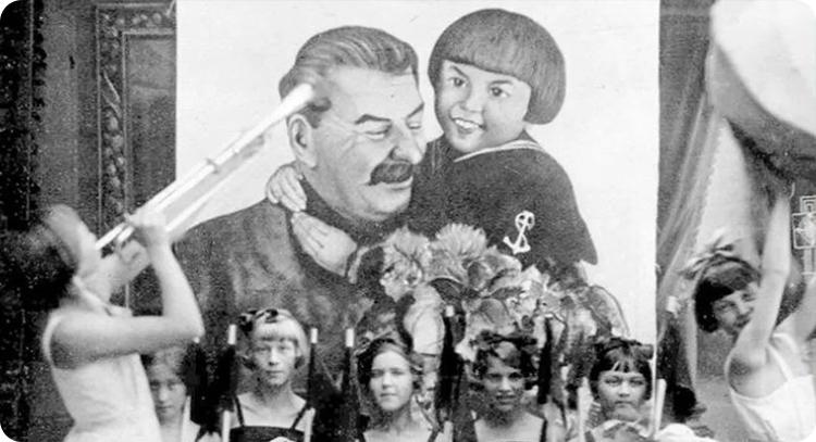 Счастливое детство и Сталин