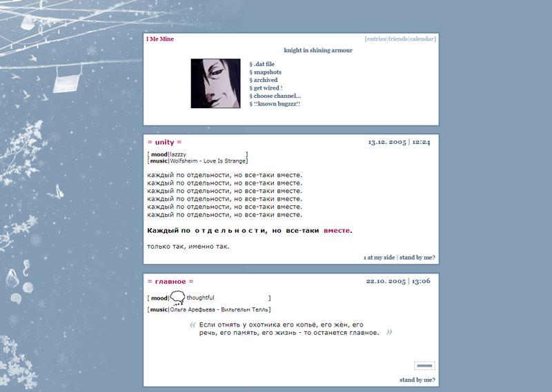 LJ design screenshot