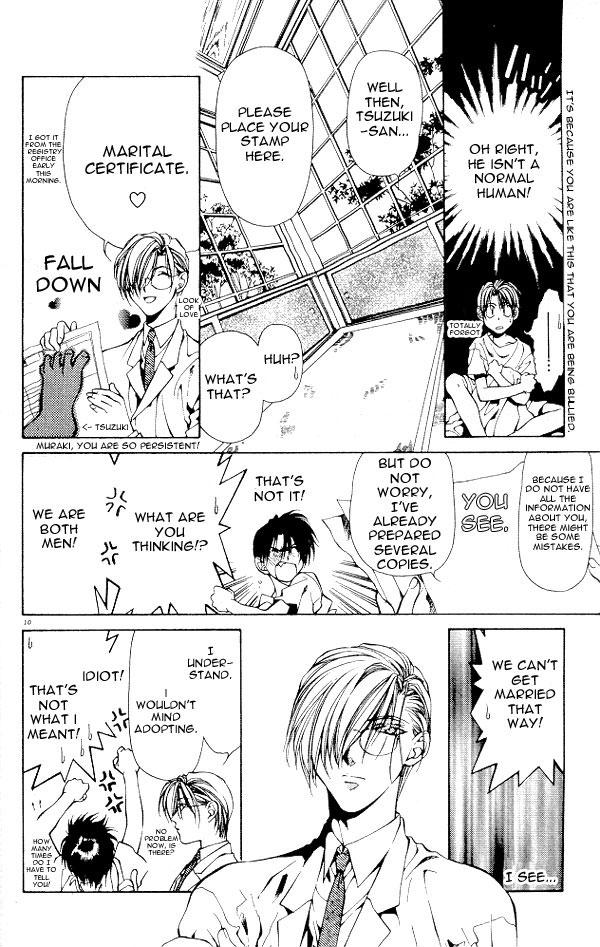 Yami no Matsuei manga page