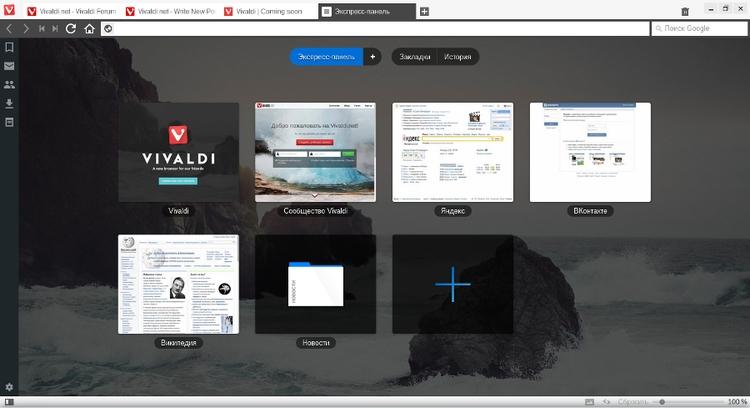 Vivaldi - Tech Preview
