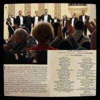 Концерт Olympic Brass