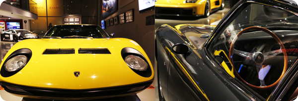 Exhibition: Lamborgini