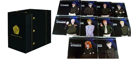 Legend of the Galactic Heroes OST collection - Alliance side