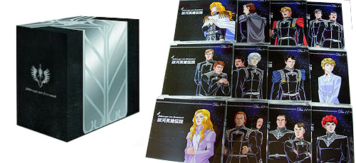 Legend of the Galactic Heroes OST collection - Empire side