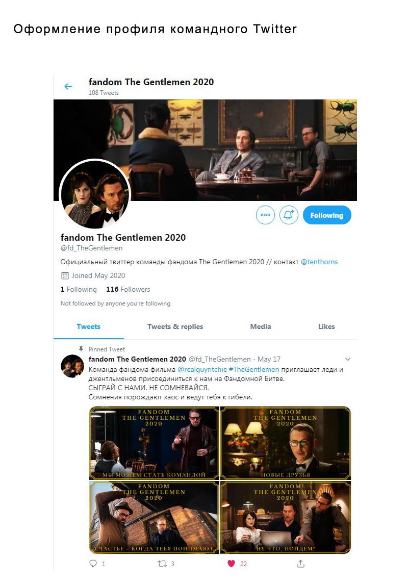 The Gentlemen team Twitter