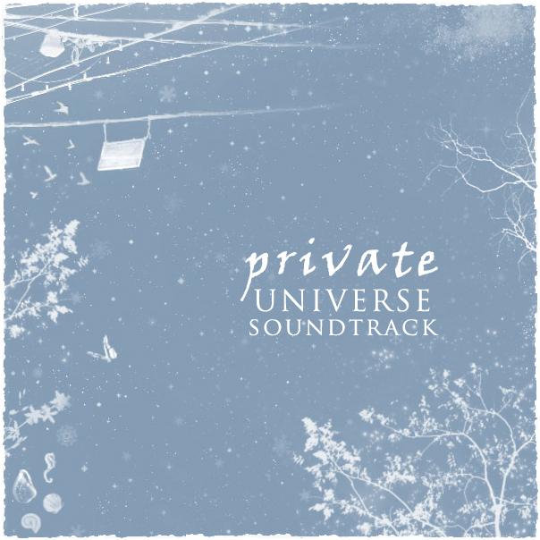 Private Universe Soundtrack - front cover
