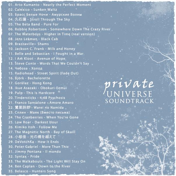Private Universe Soundtrack - back cover