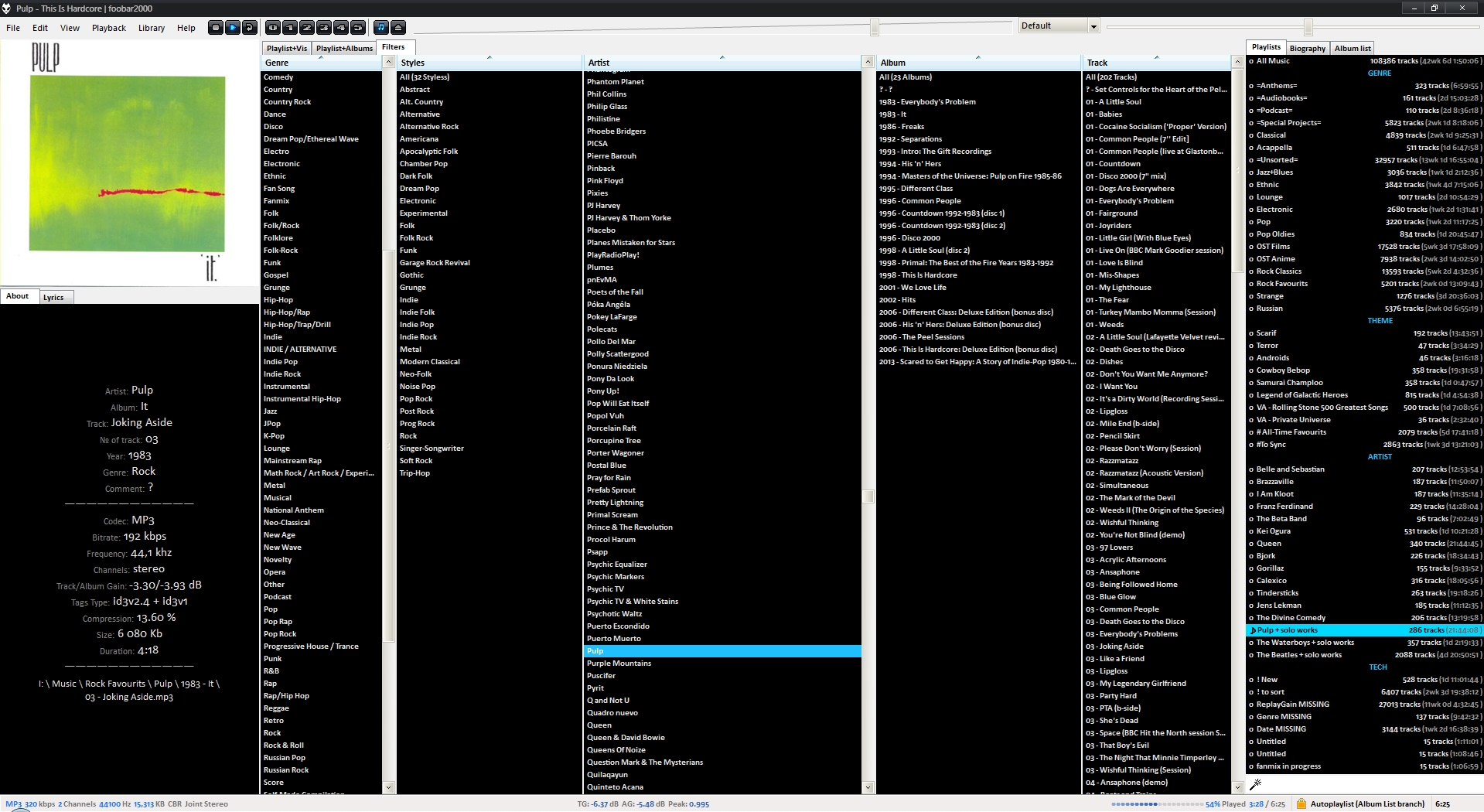 foobar2000 in 2009-2020 - filters