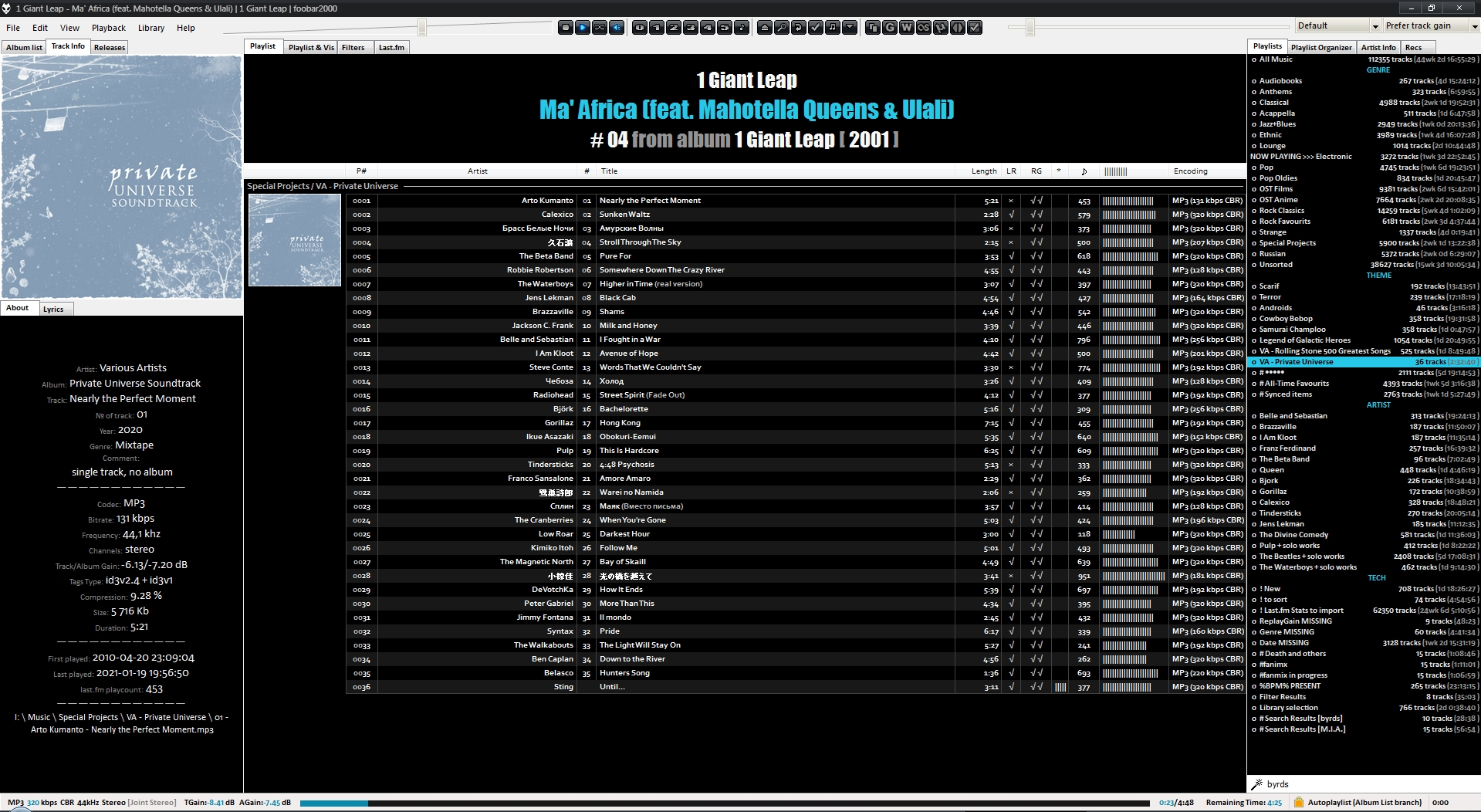 foobar2000 in 2021 - VA album playlist