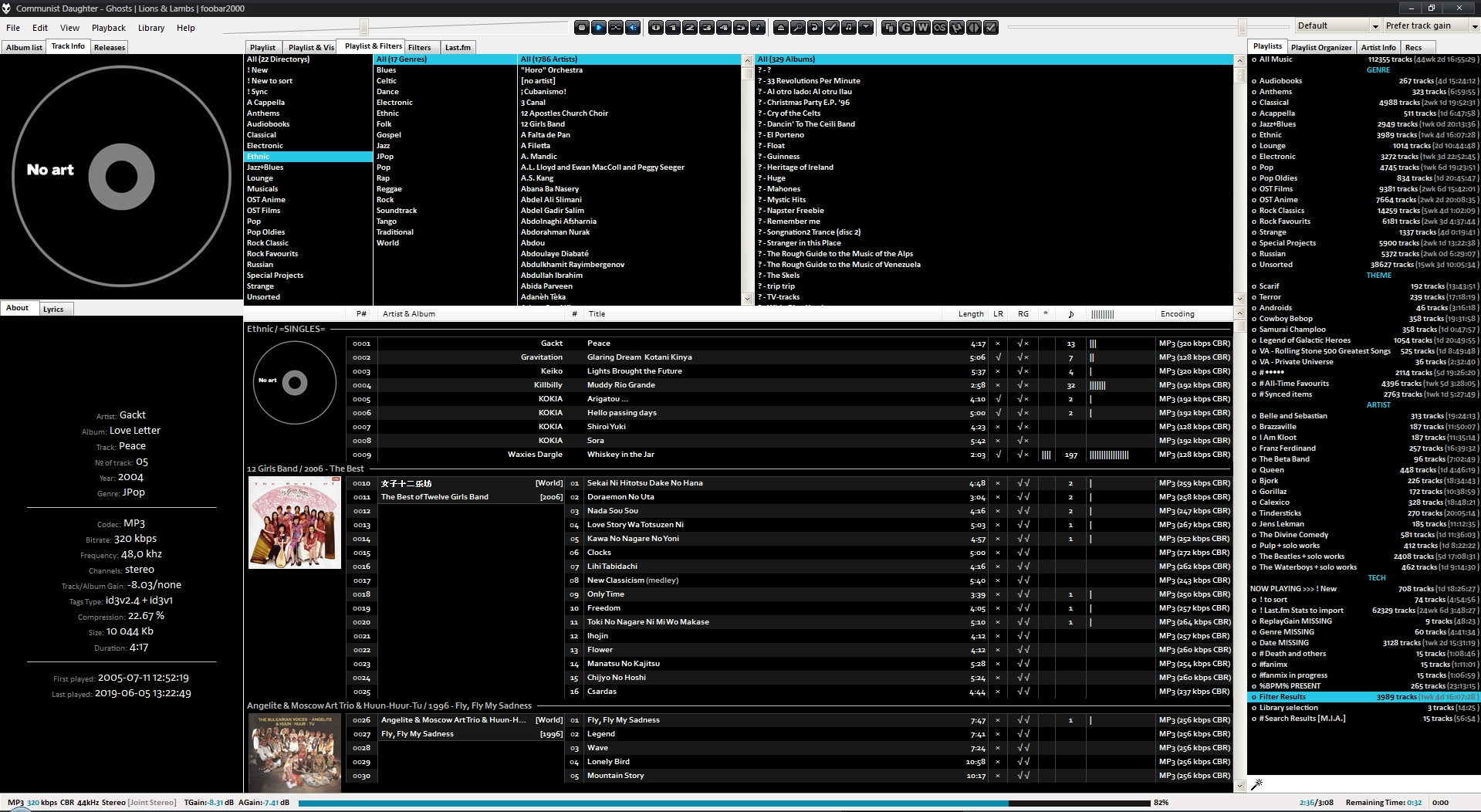 foobar2000 in 2021 - Filtered playlist and No Art picture