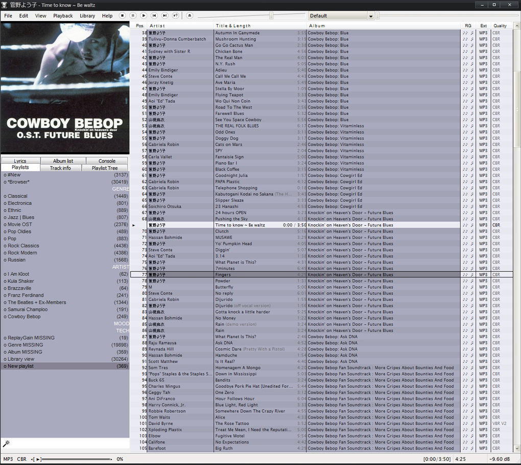 foobar2000 in early 2006 - playlists and more tabs