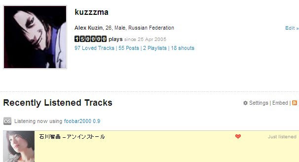 Last.fm - track 150000