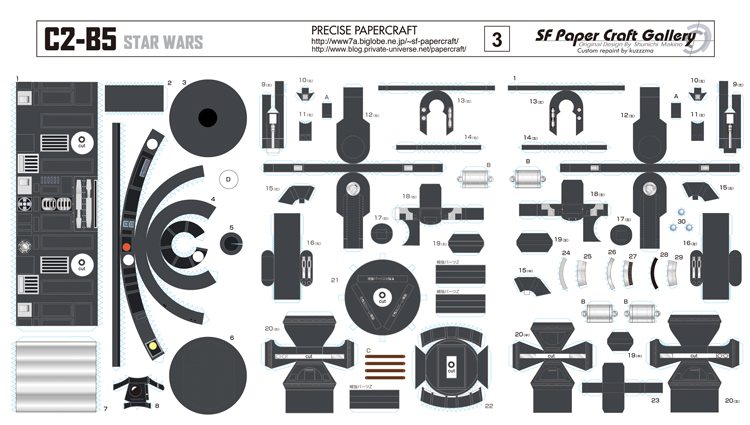 c2 b5 papercraft preview