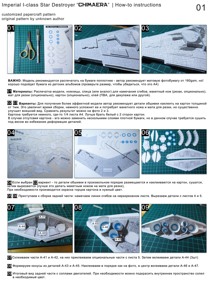 imperial star destroyer instructions - part 01