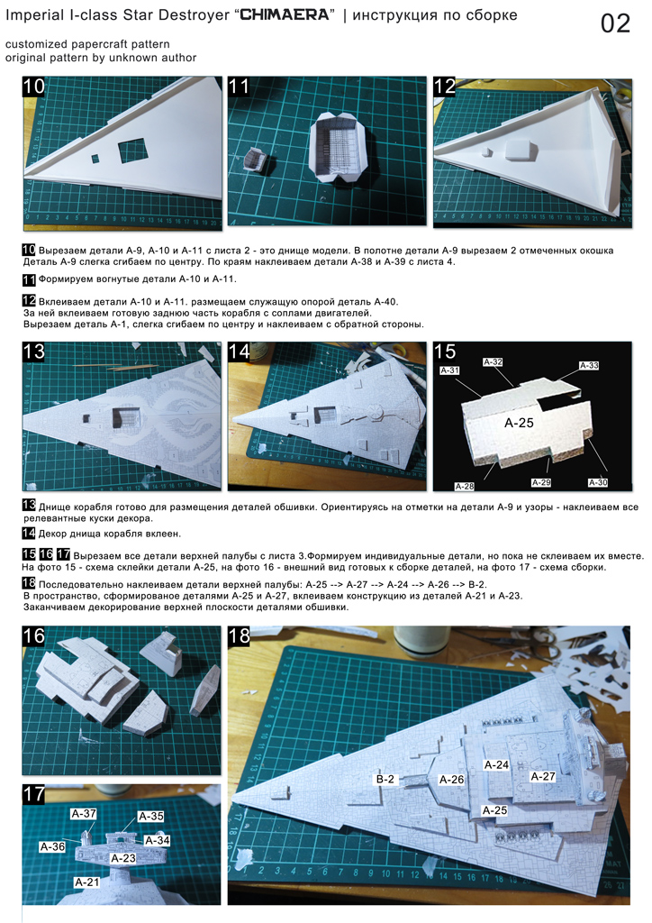 imperial star destroyer instructions - part 02