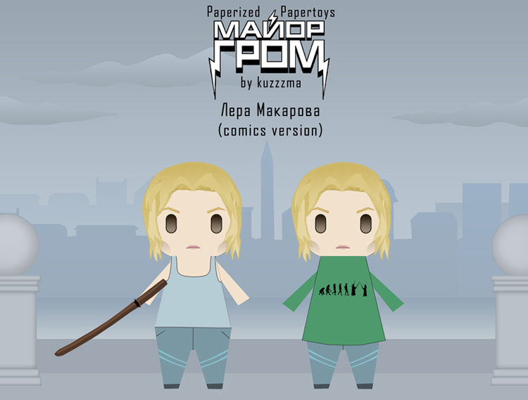 фигурки Чумной Доктор - Лера Макарова (comics version)