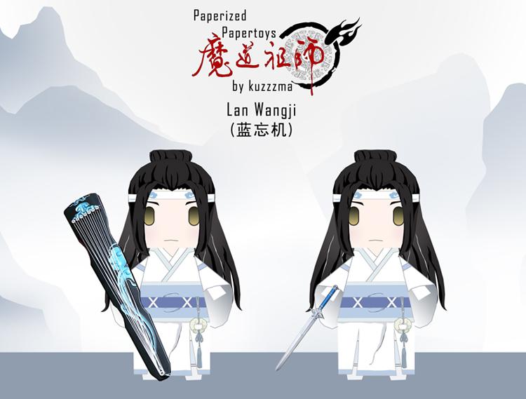 Mo Dao Zu Shi Lan Wangji (蓝忘机) papertoy preview