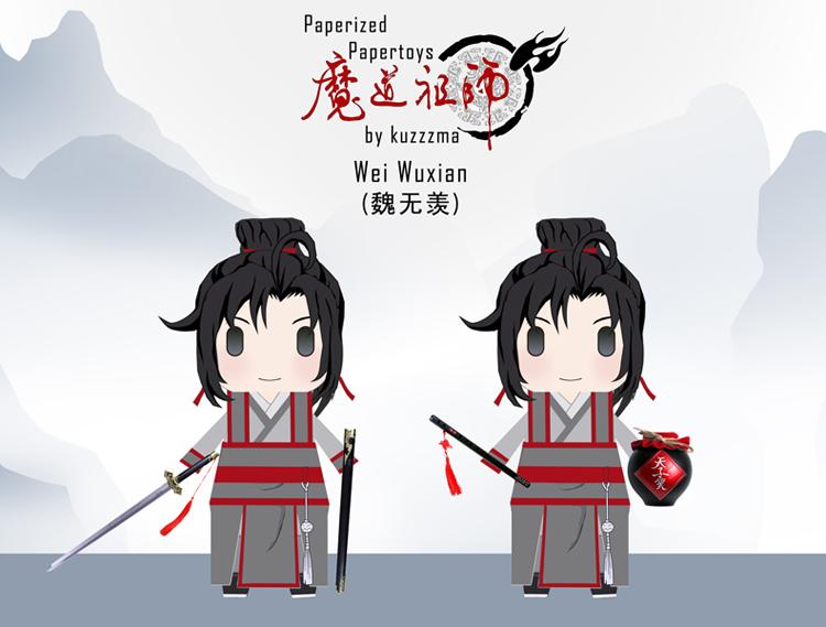 Mo Dao Zu Shi Wei Wuxian (魏无羡) papertoy preview