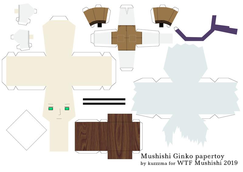 Mushishi Ginko papertoys summer version preview