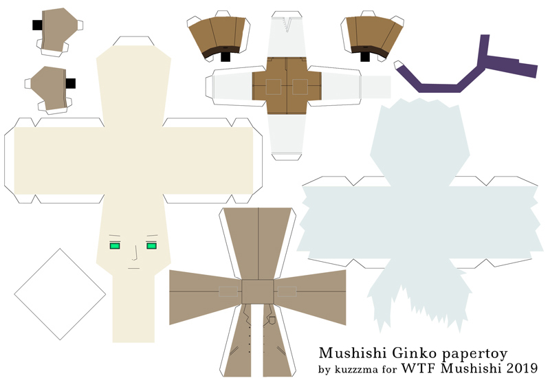 Mushishi Ginko papertoys summer version with coat preview