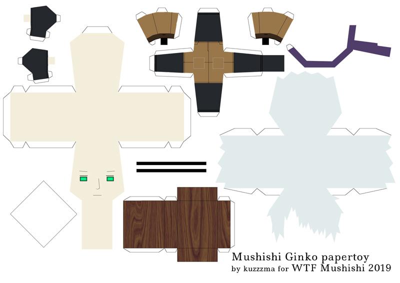 Mushishi Ginko papertoys winter sweater version preview