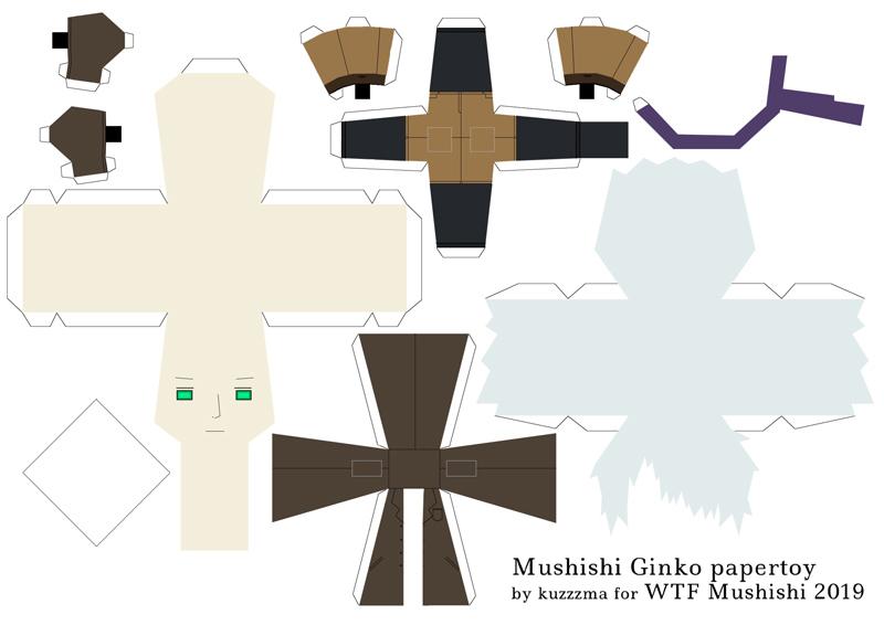 Mushishi Ginko papertoys winter version preview