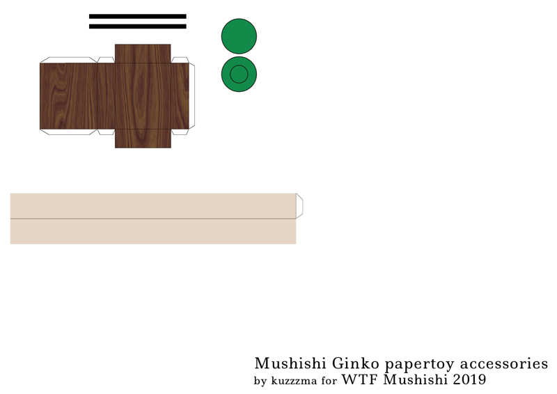 Mushishi Ginko papertoy accessories preview