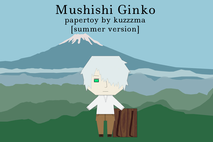 Mushishi Ginko papertoys summer version preview