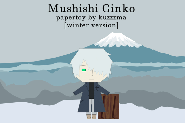 Mushishi Ginko papertoys winter version preview