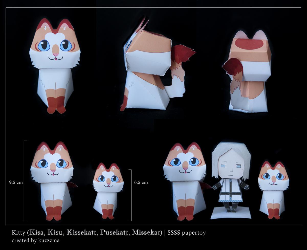 Kitty papertoy