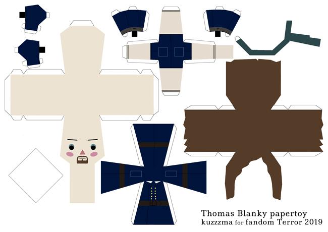 Thomas Blanky papertoy