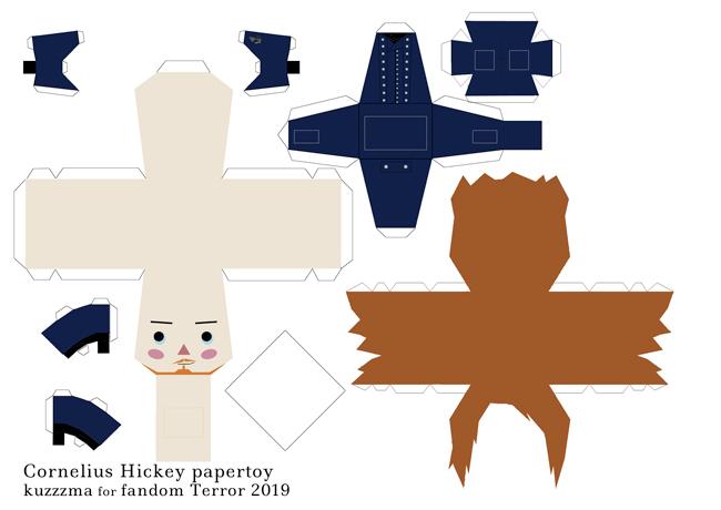Cornelius Hickey papertoy