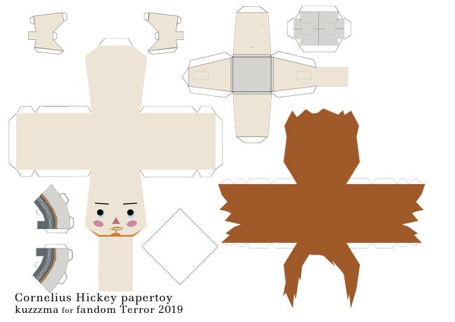 Cornelius Hickey in underwear papertoy